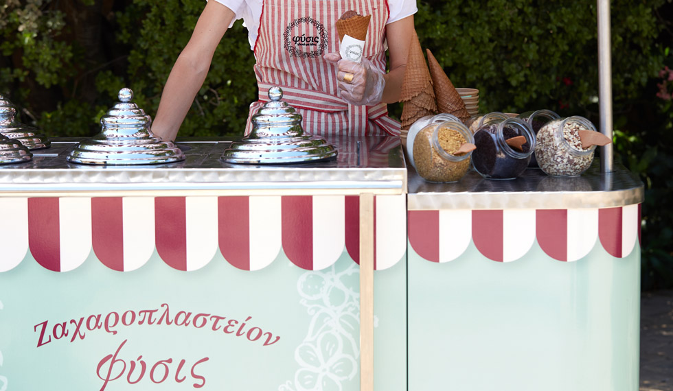 Το καρότσι παγωτού μας