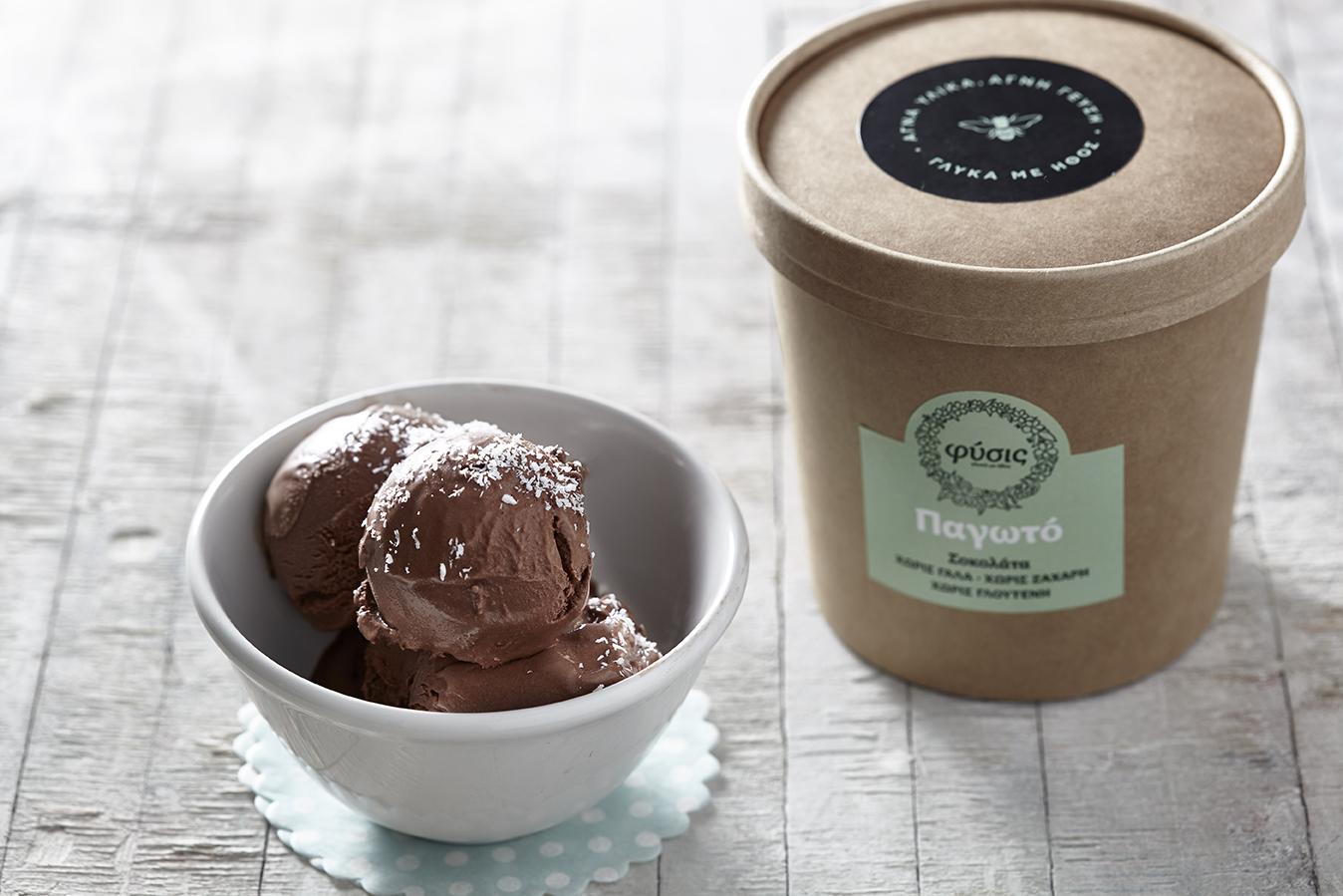 Σοκολάτα Vegan σε χάρτινη συσκευασία